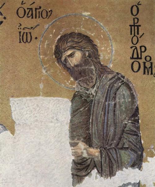 Byzantinischer_Mosaizist_des_12._Jahrhunderts_001.jpg