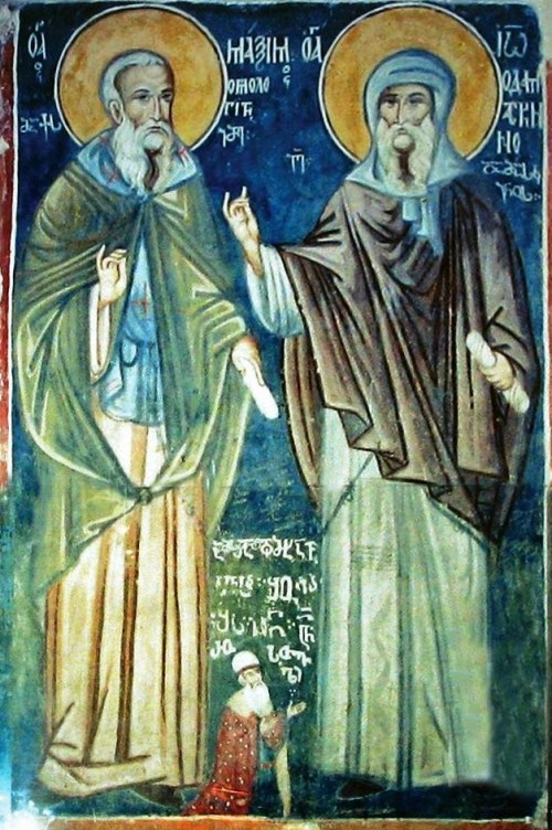 Georgian_fresco_from_Jerusalem._John_of_Damascus_Maximus_Confessor_Shota_Rustaveli.jpg