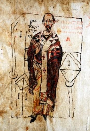 "National Center of Manuscripts [Public domain], <a href=""https://commons.wikimedia.org/wiki/File:John_Chrysostom_(Georgian_miniature,_11th_century).jpg""  target=""_blank"">via Wikimedia Commons</a>"