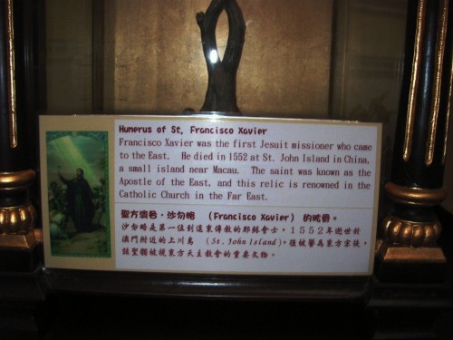 Copy_of_Humerus_of_St._Francis_Xavier_sign.jpg