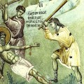 St.Onesimus_the_apostle