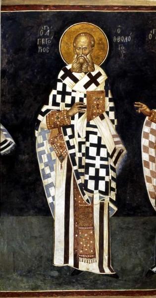 St_Gregorius_Nazianzenus5.jpg