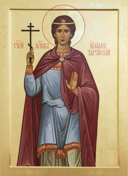 Saint_Julian_of_Tarsus_icon_St._Sophia_Cathedral.jpg