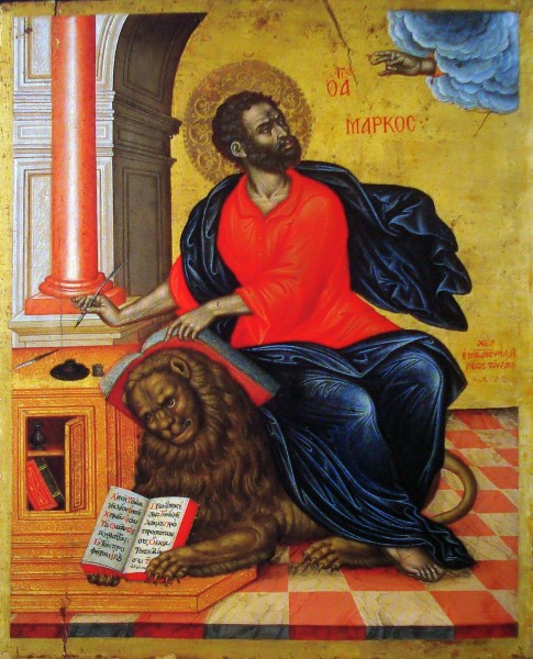Emmanuel_Tzanes_-_St._Mark_the_Evangelist_-_1657.jpg