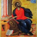 Emmanuel_Tzanes_-_St._Mark_the_Evangelist_-_1657