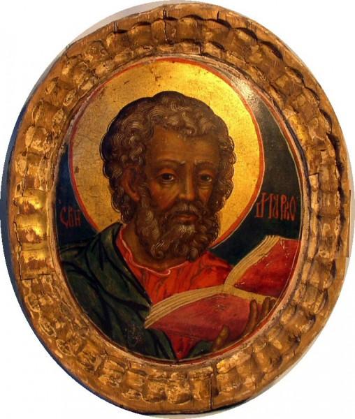 Saint_Mark_-_Orthodox_Icon.jpg