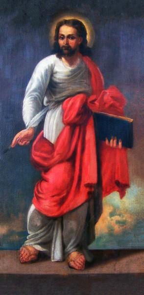 Saint_Mark_the_Evangelist_Hajdudorog.jpg