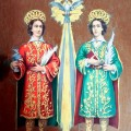 saints-cosmas-and-damian.th.jpg