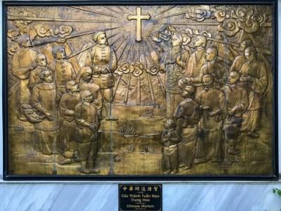 Santo Chi Zhuse