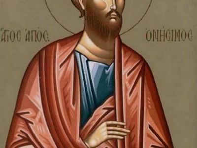 Santo Onesimus